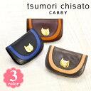 ツモリチサト tsumorichisato!2種類のイタリア製レザーを贅沢に使った大人可愛いパスケース!落ち着いたコンビカラーでどんなファッションにもマッチ♪