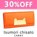 【在庫限り】【30%OFFセール】ツモリチサト tsumori chisato!長財布 【ネコフレーム】 57394 レディース [通販]ss201306 【送料無料】
