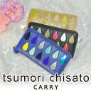 ツモリチサト tsumorichisato!ラウンドファスナー長財布 【ドロップス】 57922 レ