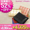 Tsu57595sale-52