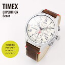 TIMEX タイメックス EXPEDITION Scout ...