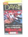 r1_53876 【中古】【VHSビデオ】死霊のえじき 最終版【字幕版】 [VHS] [VHS] [1998]