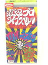 r1_54394 【中古】【VHSビデオ】WATANABE SHOWKAI 渡辺プロ LIVE Special [VHS] [VHS] [1998]