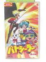 r1_54729 【中古】【VHSビデオ】仰天人間バトシーラー(4) [VHS] [VHS] [2002]