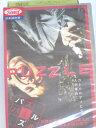 乐天商城 - r1_56663 【中古】【VHSビデオ】パズル【日本語吹替版】 [VHS] [VHS] [2002]