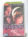 r1_56802 【中古】【VHSビデオ】DEAD GIRL~狂気の愛~【字幕版】 [VHS] [VHS] [1996]
