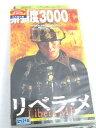 r1_58965 【中古】【VHSビデオ】リベラメ【日本語吹替版】 [VHS] [VHS] [2002]