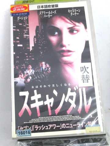 r1_59417 【中古】【VHSビデオ】スキャ...の商品画像