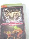 r1_59614 【中古】【VHSビデオ】全日本プロレス(1) 王道厳選バウト [VHS] [VHS] [2003]