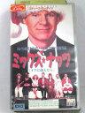 r1_60112 【中古】【VHSビデオ】ミックス・ナッツ イブに逢えたら [VHS] [VHS] [1995]