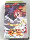 r1_60152 【中古】【VHSビデオ】神世紀伝マーズ(3) [VHS] [VHS] [2003]