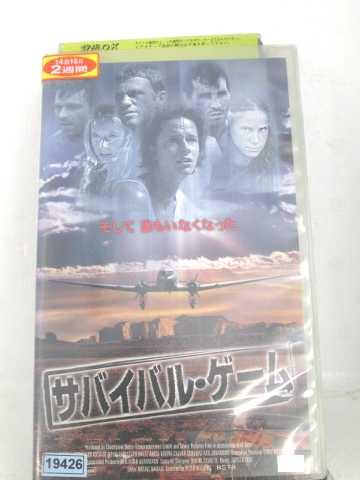 r1_60515 【中古】【VHSビデオ】サバイバル・ゲーム(字) [VHS] [VHS] [2003]
