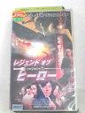 r1_60523 【中古】【VHSビデオ】レジェンド・オブ・ヒーロー~中華英雄 [VHS] [VHS] [2001]