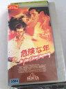 r1_60595 【中古】【VHSビデオ】危険な年 [VHS] [VHS] [1994]