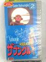 樂天商城 - r1_60928 【中古】【VHSビデオ】戦闘メカ・ザブングル2 [VHS] [VHS] [1994]