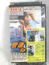r1_61472 【中古】【VHSビデオ】普通じゃない【日本語吹替版】 [VHS] [VHS] [1999]