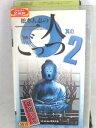 r1_61688 【中古】【VHSビデオ】松本人志の一人ごっつ Vol.2 [VHS] [VHS] [1997]
