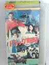 r1_61690 【中古】【VHSビデオ】トラック野郎〜望郷一番星〜 [VHS] [VHS] [1996]