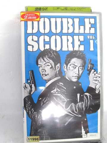 r1_62595 【中古】【VHSビデオ】ダブルスコア Vol.1 [VHS] [VHS] [2003]
