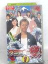 樂天商城 - r1_62859 【中古】【VHSビデオ】クニミツの政(まつり) 1 [VHS] [VHS] [2003]