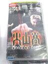 r1_63525 【中古】【VHSビデオ】火山高【字幕版】 [VHS] [VHS] [2003]