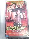 r1_63527 【中古】【VHSビデオ】ビッグ・ヒット【字幕版】 [VHS] [VHS] [1999]