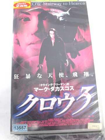 r1_64478 【中古】【VHSビデオ】クロウ3【字幕版】 [VHS] [VHS] [1999]