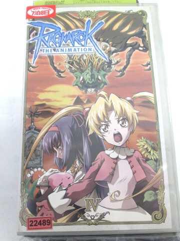 r1_64907 【中古】【VHSビデオ】RAGNAROK THE ANIMATION VOL.4 [VHS] [VHS] [2004]