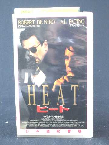r1_64989 【中古】【VHSビデオ】HEAT ヒート【日本語吹替版】 [VHS] [VHS] [1996]