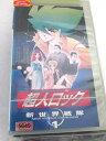 乐天商城 - r1_65071 【中古】【VHSビデオ】超人ロック・新世界戦隊1 [VHS] [VHS] [1991]