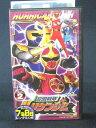 r1_66413 【中古】【VHSビデオ】忍風戦隊ハリケンジャー Vol.2 [VHS] [VHS] [2003]
