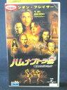 r1_66672 【中古】【VHSビデオ】ハムナプトラ2〜黄金のピラミッド〜【字幕版】 [VHS] [VHS] [2001]