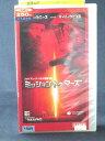r1_66929 【中古】【VHSビデオ】ミッション・トゥ・マーズ【日本語吹替版】 [VHS] [VHS] [2000]