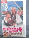r1_67202 【中古】【VHSビデオ】釣りバカ日誌14 [VHS] [2004]