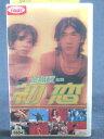 Rakuten - r1_67215 【中古】【VHSビデオ】初恋【字幕版】 [VHS] [VHS] [1998]