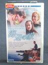 r1_67249 【中古】【VHSビデオ】海辺の家【日本語吹替版】 [VHS] [VHS] [2003]