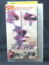 樂天商城 - r1_67741 【中古】【VHSビデオ】女彫刻家【字幕版】 [VHS] [VHS] [1996]