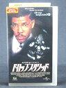Rakuten - r1_68165 【中古】【VHSビデオ】ドロップ・スクワッド【字幕版】 [VHS] [VHS] [1997]