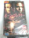乐天商城 - r1_69184 【中古】【VHSビデオ】ボーン・コレクター【日本語吹替版】 [VHS] [VHS] [2000]