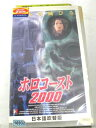 r1_69908 【中古】【VHSビデオ】ホロスコート2000(吹) [VHS] [VHS] [2000]