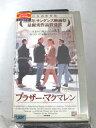 r1_69910 【中古】【VHSビデオ】ブラザー・マクマレン【日本語吹替版】 [VHS] [VHS] [1996]