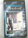 乐天商城 - r1_70055 【中古】【VHSビデオ】スキャナーズ【字幕版】 [VHS] [VHS] [1996]