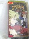 r1_70090 【中古】【VHSビデオ】スクラップド・プリンセス(3) [VHS] [VHS] [2003]