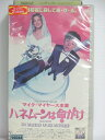 樂天商城 - r1_74048 【中古】【VHSビデオ】ハネムーンは命がけ 【字幕スーパー版】[VHS] [VHS] [1994]