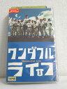 Rakuten - r1_74250 【中古】【VHSビデオ】ワンダフルライフ 1 [VHS] [VHS] [2004]
