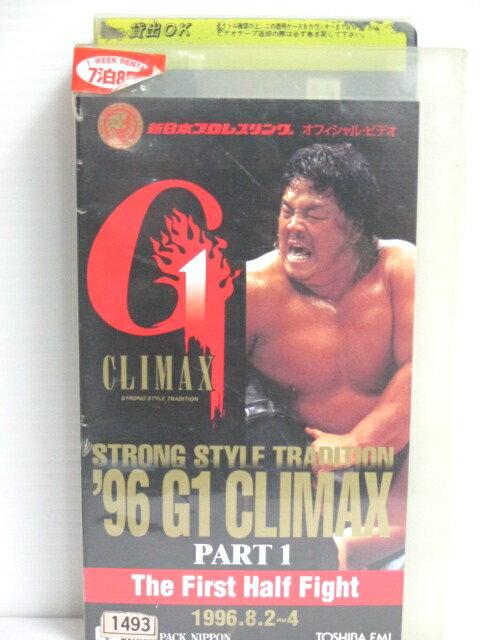 r1_74807 【中古】【VHSビデオ】'96GIクライマックスPART.1 [VHS] [VHS] [1996]