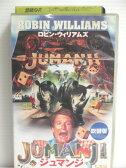 r1_74849 【中古】【VHSビデオ】ジュマンジ【日本語吹替版】 [VHS] [VHS] [1996]
