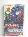 r1_75091 【中古】【VHSビデオ】重甲ビーファイター&ブルースワット〜新戦 [VHS] [VHS] [1995]
