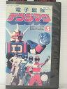 r1_75403 【中古】【VHSビデオ】電子戦隊デンジマン 5 [VHS] [VHS] [1988]