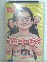 r1_75726 【中古】【VHSビデオ】ベイビー・トーキング【字幕版】 [VHS] [VHS] [2000]